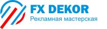 FX Рекламная мастерская