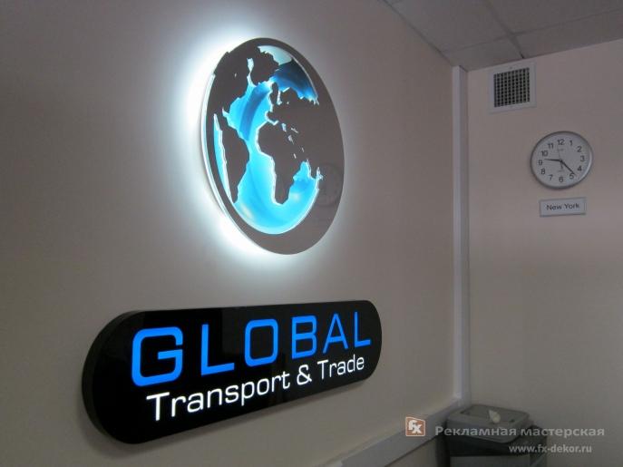 Ресепшен транспортной компании Глобал