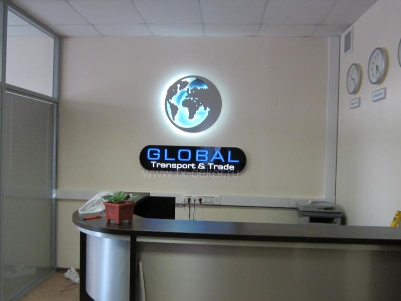 Интерьерная вывескак Глобал